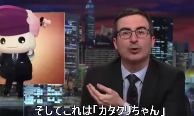 日本のゆるキャラが海外でいじられる