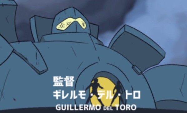パシフィックリムを日本のアニメ風に