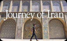 イランに行った日本人