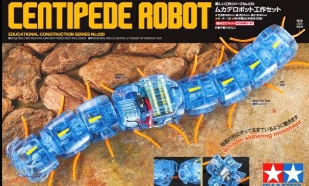 タミヤのムカデロボット