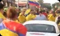 コロンビアが暴徒と化す