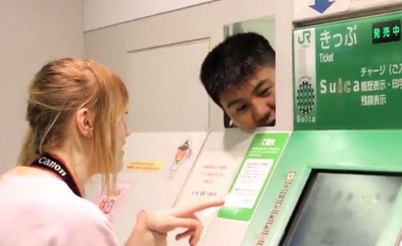 外国人の日本旅行記
