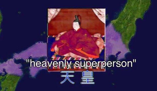 日本の歴史動画