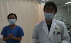 日本人医師の失言動画