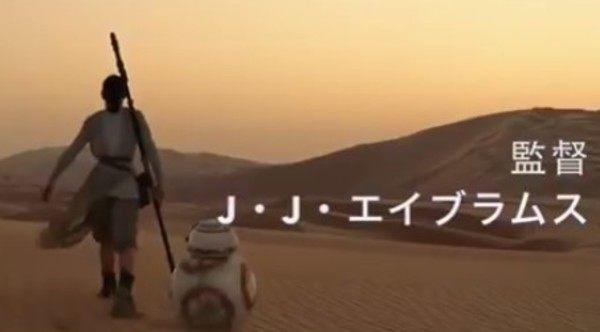 日本のアニメ風スターウォーズ