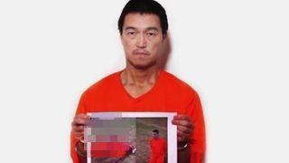 湯川さん殺害写真